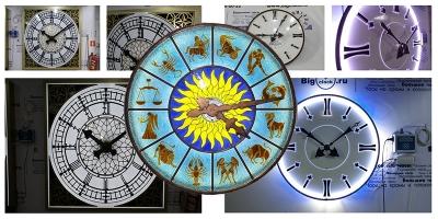 Готовые часы