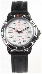 Наручные часы Восток 431171