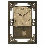 Настенные часы Mado 703-5 BR (MD-012) «Экибана»